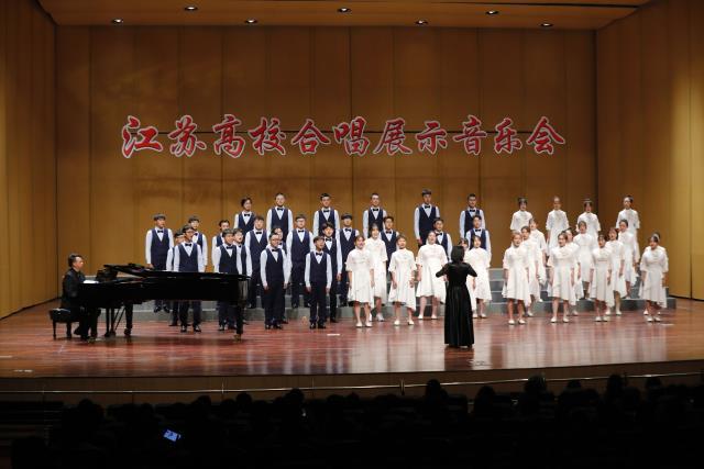 """我校获江苏高校""""我和我的祖国""""合唱展示活动组织奖"""