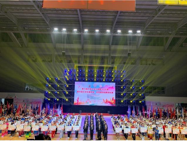我校瑜伽队、健美操队在第15届中国大学生健康活力大赛中喜获佳绩