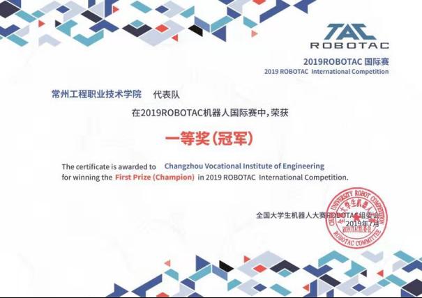 https://attach.czie.edu.cn/czie_article_upload_files/zs/202001/2020011016464669.png