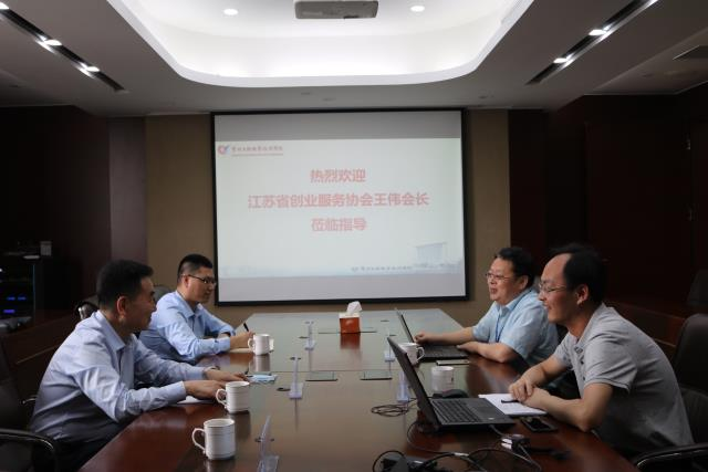 江苏省创业服务协会来学校调研创新创业教育工作
