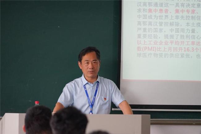 """党委书记王光文开展""""形势与政策""""课示范性教学"""