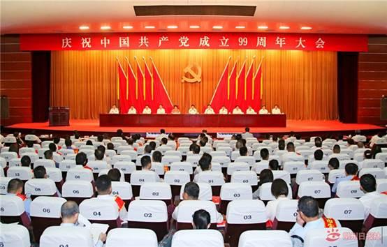 """我校后勤党支部获""""常州市先进基层党组织""""荣誉称号"""