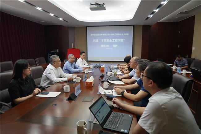 """我校与康宁反应器技术公司联合组建""""本质安全工程学院"""""""