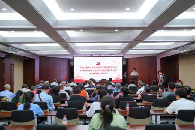 经管学院与浦南社区开展党建结对活动