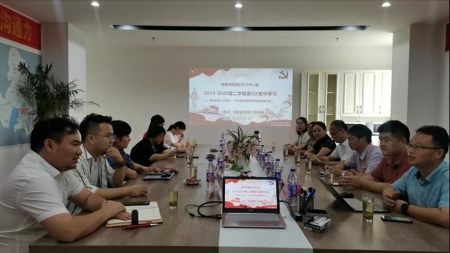 经管学院赴企业组织召开理论学习中心组集体会议