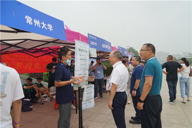 江苏省2020年高考考生职业生涯与志愿填报指导咨询会常州分会场活动在我校成功举办