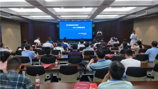 安徽滁州职教集团来校考察交流