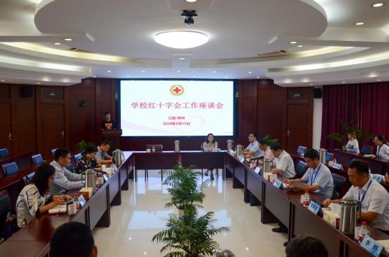江苏省红十字会领导来我校调研工作