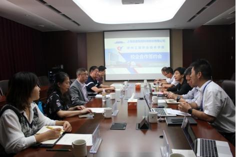 我校与上海安谱实验科技股份有限公司签署校企合作协议