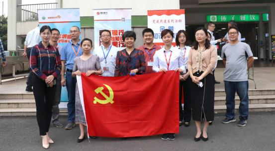 经管学院党总支与南京银行常州分行党总支再度举行党建共建活动