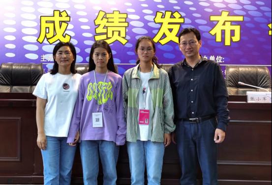 我校荣获2020年江苏省职业院校技能大赛工业分析检验赛项团体一等奖