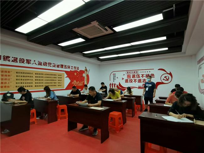 我校国开如东学习中心开放教育招生质量明显提升
