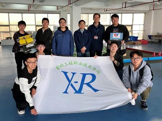 我校励志X.R机器人团队在全国机器人大赛中再创佳绩