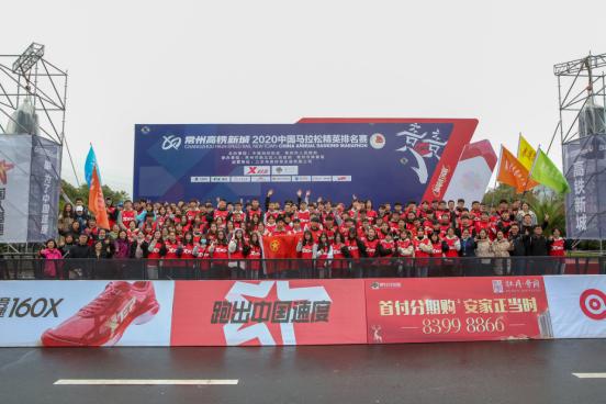 恒彩彩票1450名青年志愿者为常州高铁新城2020中国马拉松精英排名赛护航