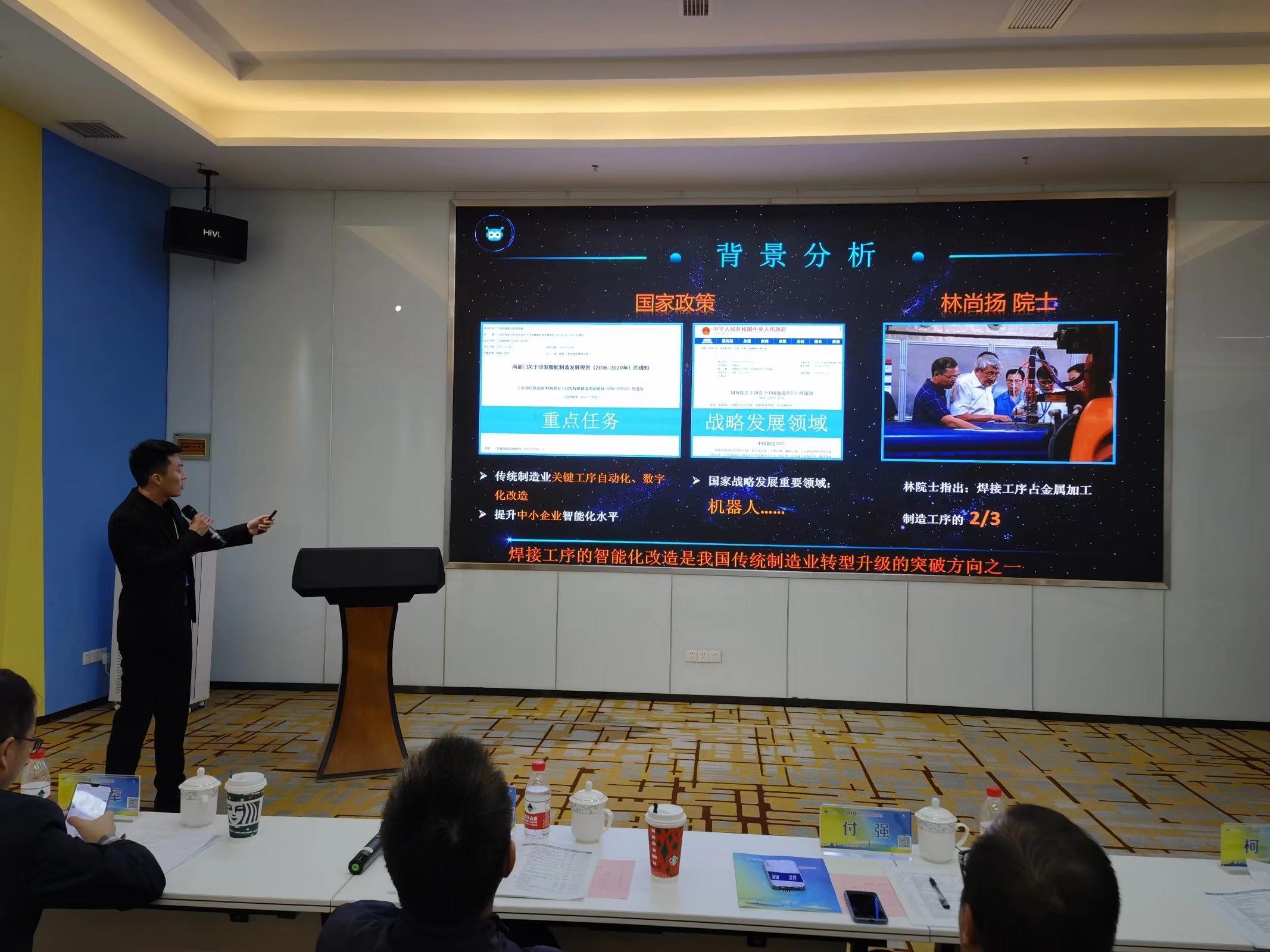 """学校创新创业项目在2020年""""创青春""""江苏青年创新创业大赛中获得一等奖"""