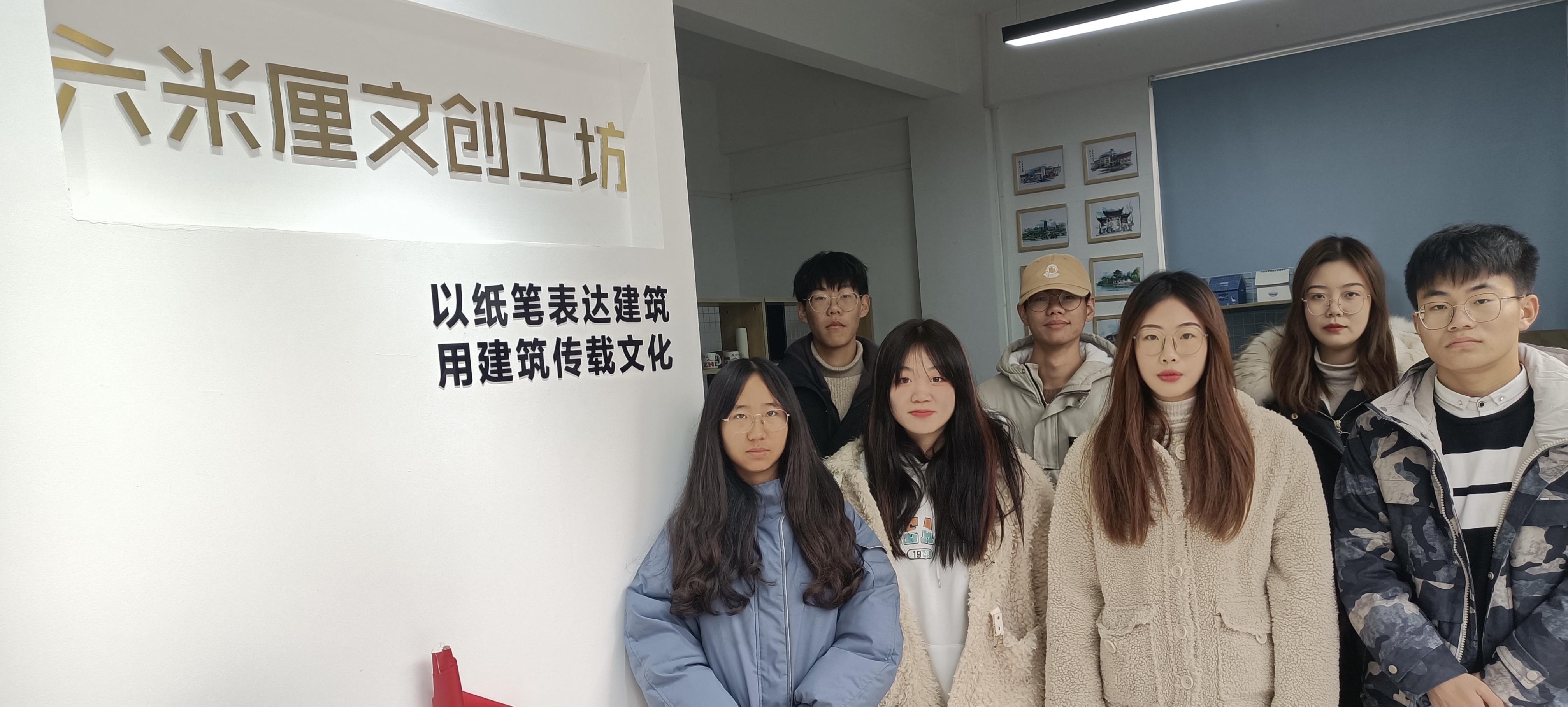 """喜报:我校2个创业项目获评""""2020年度江苏省大学生优秀创业项目"""""""