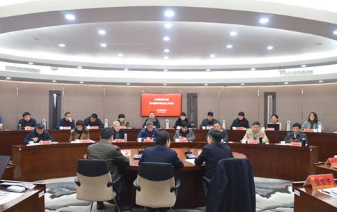 江苏高校关工委第六活动片第九次工作会议在我校召开