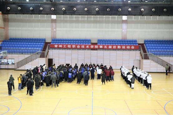 后勤保障部组织举办第五届后勤职工运动会