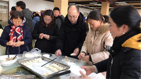 """化工学院开展""""迎新年、庆元旦""""包饺子活动"""