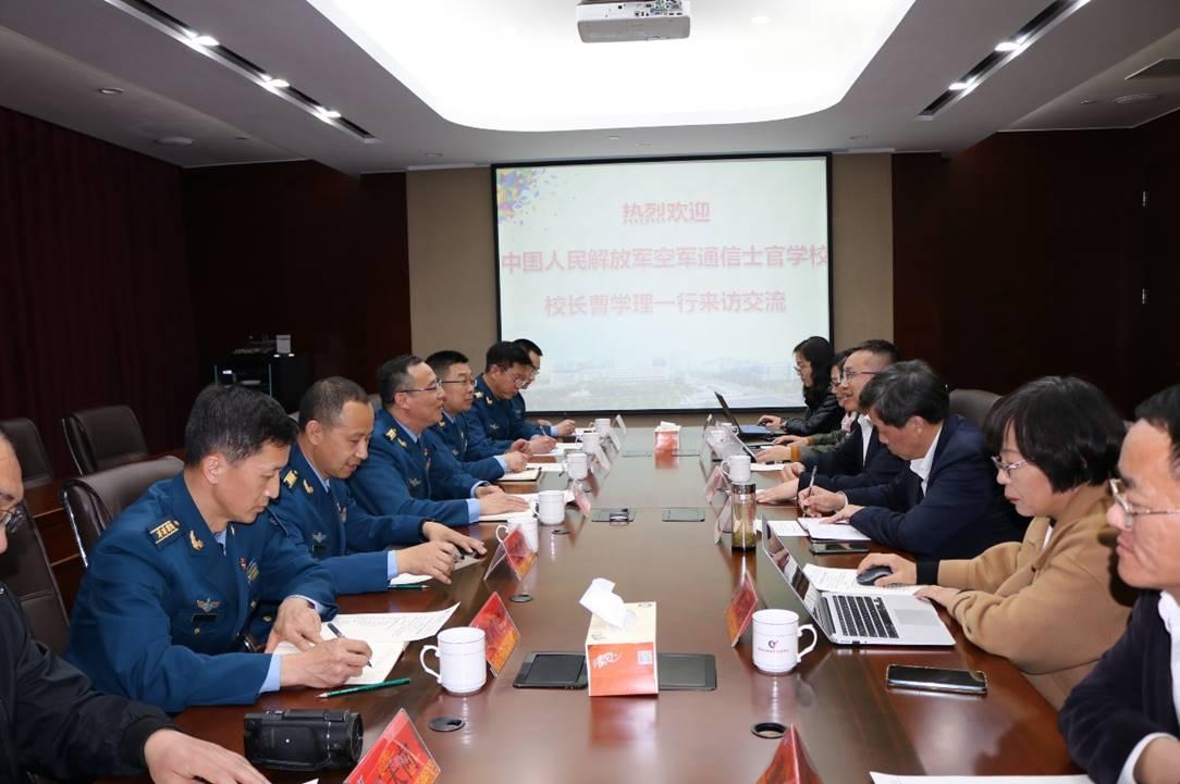 中国人民解放军空军通信士官学校来访