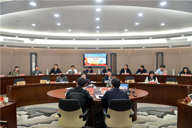 省委教育工委派出第四指导组来校指导党史学习教育