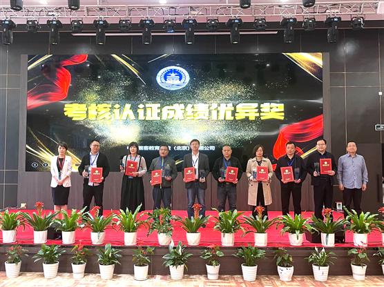 中国足彩网荣获1+X特殊焊接技术职业技能等级证书(中级)认证考核成绩优异奖