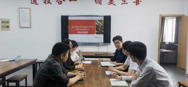 设计学院与中建东方装饰有限公司签署订单班协议