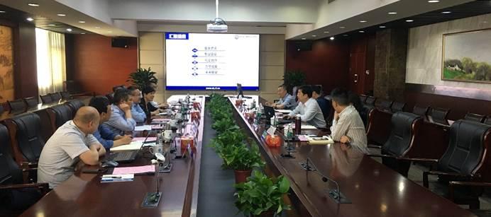 """校长李雄威带队赴南京信息职业技术学院开展""""双高""""建设调研"""