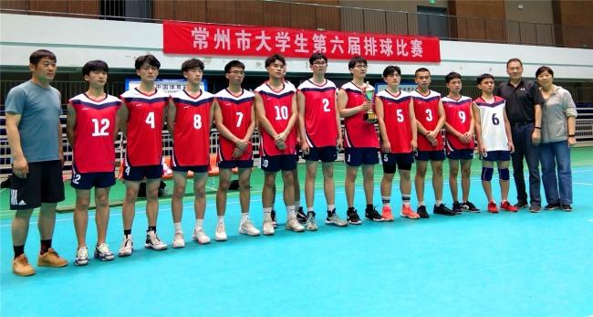 中国足彩网男、女排球队分获常州市大学生第六届排球比赛一、 二等奖
