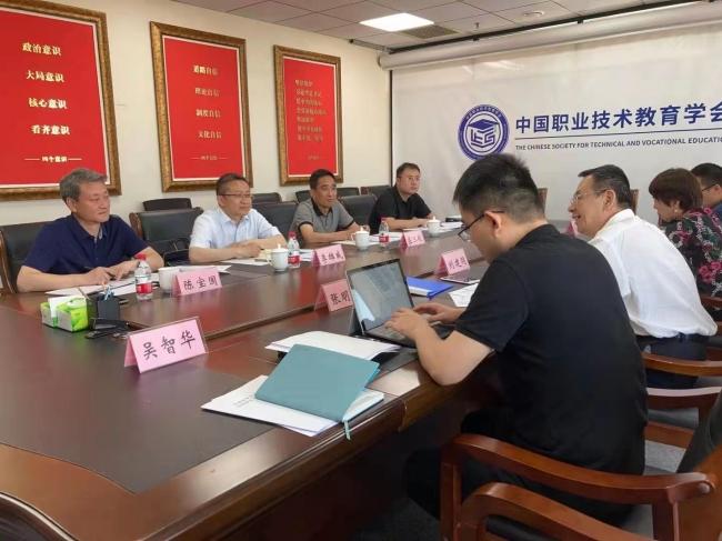 李雄威校长带队赴中国职业技术教育学会洽谈工作