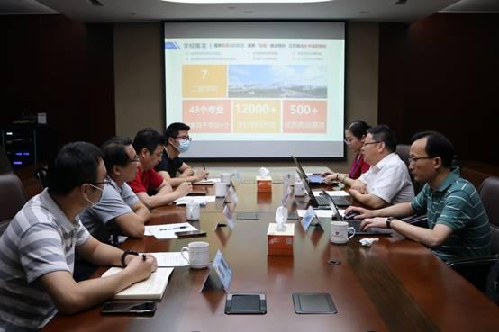 中国药科大学来访交流