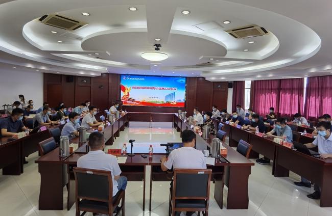 学校召开第22次疫情防控领导小组会议