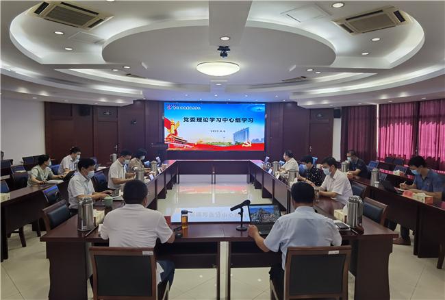 学校召开党委理论中心组学习会议
