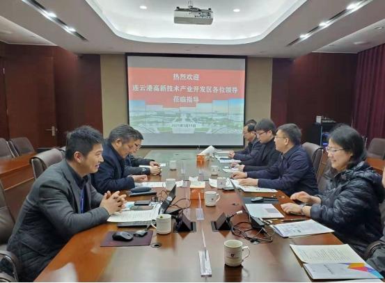 我校与连云港高新技术开发区洽谈合作