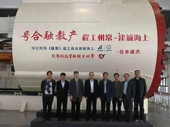 校企合作培养航天人才——我校与中国航天科技国际交流中心开展战略合作